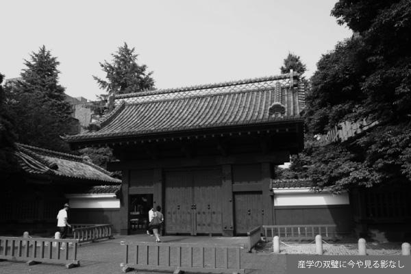 第51回 武田が研究者にばらまいた「奨学寄附金」の額