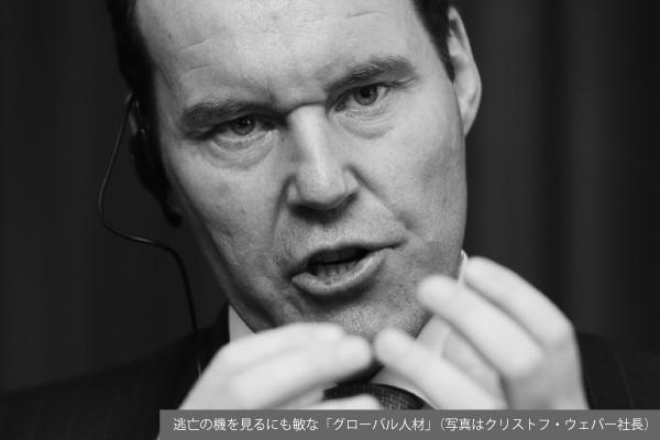 第61回 問題山積みで株主総会を逃げ切る武田役員