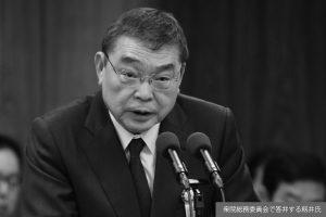 NHKを「政府広報」化する籾井勝人会長