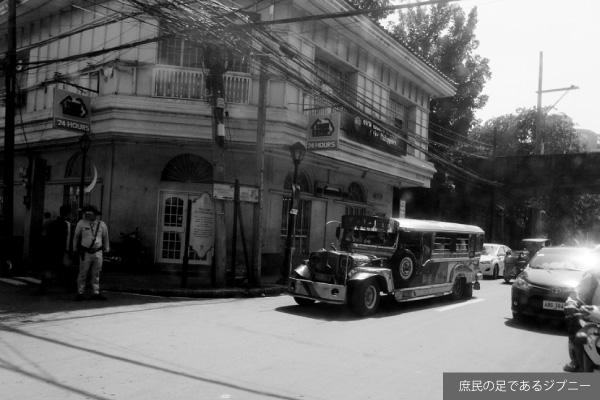 第11回【フィリピン】医療に歴史が色濃く影響