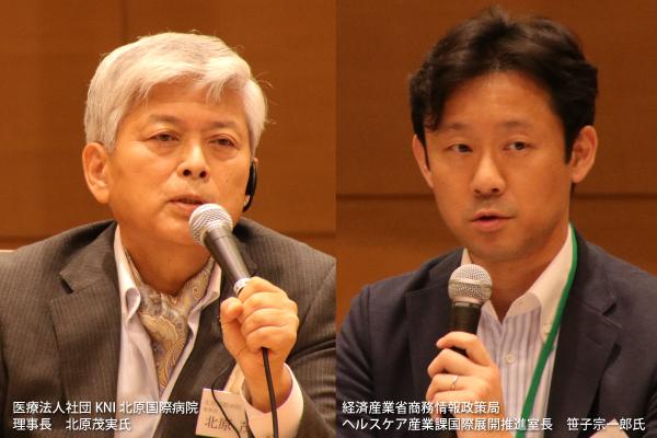 第4回 「日本の医療と医薬品等の未来を考える会」を開催