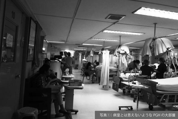 第12回【フィリピン】医療に歴史が色濃く影響(2)