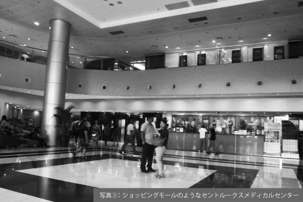 sekaimesen_1608-2