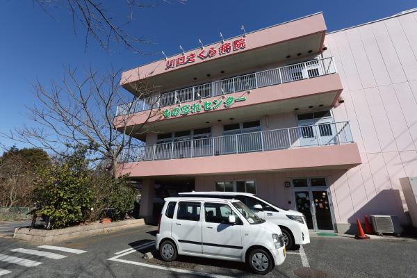 川口さくら病院(埼玉県川口市)