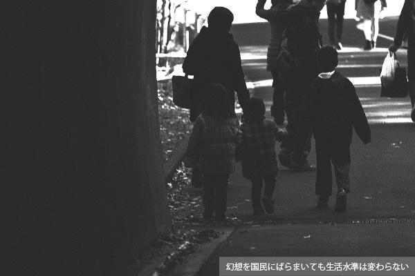 OECD主要国の中で際立つ日本の「貧富の格差」