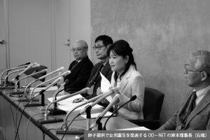 日本初「卵子バンクで出産」が示す不妊治療大国の未来