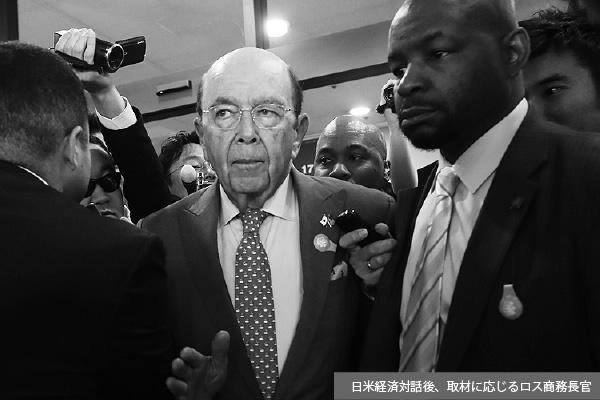 日本の「薬価引き下げ」阻止に動くトランプ政権