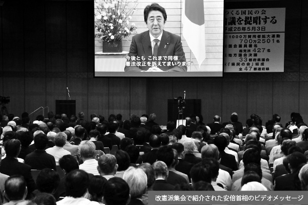 第103回 安倍改憲ビデオの衝撃と、その打算