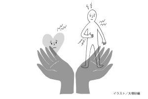 患者の「心と体」の両面を診る
