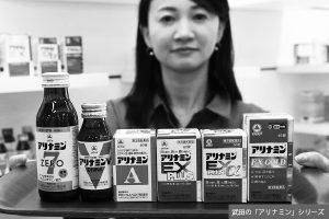 第88回 医薬品業界トップ企業の「いわく付き」商品
