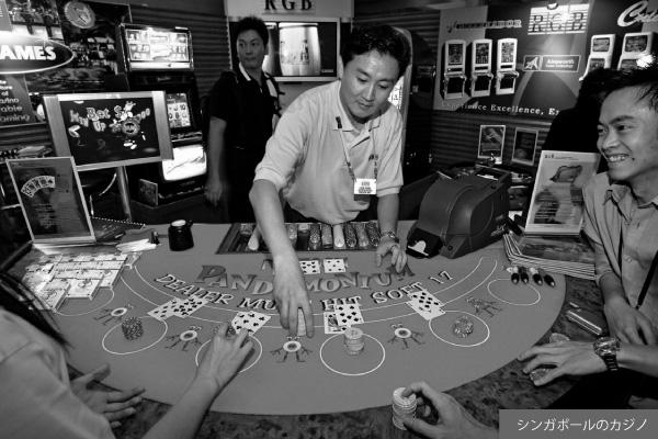 「日本再興」の戦略をカジノに託す愚