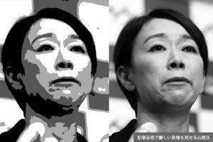第107回 政権浮揚は北朝鮮と民進党? 他力依存の安倍解散