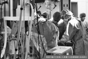 財務省VS厚労省  診療報酬「本体部分」を巡る綱引き