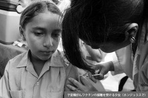 再開間近か「子宮頸がんワクチン」の接種勧奨