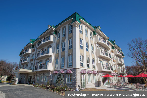 北原リハビリテーション病院(東京八王子市)