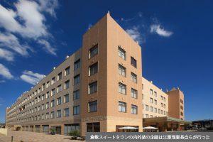 倉敷スイートタウン(岡山県倉敷市)