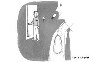「おだいじに」の患者・医師への効用