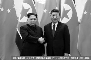第114回 外交で挽回狙う安倍首相の思惑と誤算