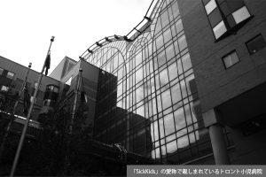 【カナダ】オンタリオ州とトロントの病院