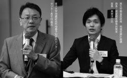 地震災害から日本の医療を守るために 医療機関がなすべき対策とは