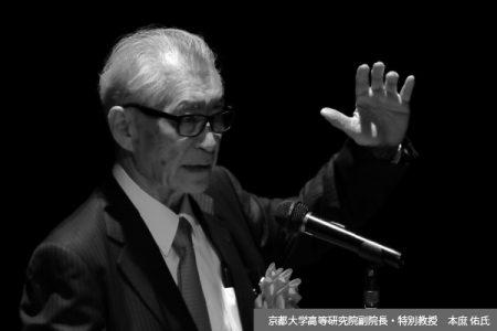 ノーベル医学生理学賞の本庶佑・京大特別教授が 日医の特別講演で「驚異の免疫力」について語る