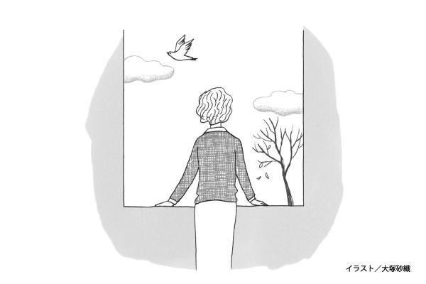自分らしい人生の軟着陸を目指す