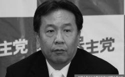 第123回  立憲・枝野代表の伊勢初詣と政局の行方