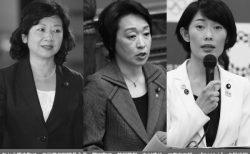 第124回 〝東京都知事選1年前倒し論〟の裏に潜むもの