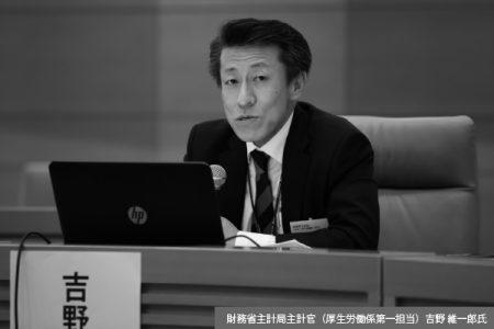 第32回「日本の医療と医薬品等の未来を考える会」リポート
