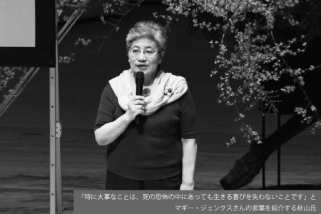 「マギーズ東京」がチャリティーコンサート