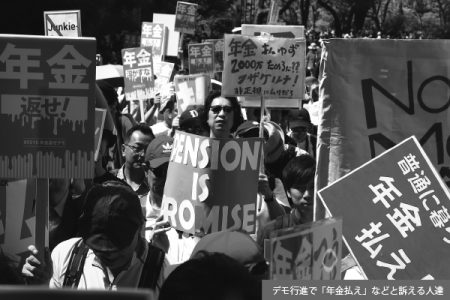 「老後資金2000万円問題」でババ引いた厚労省