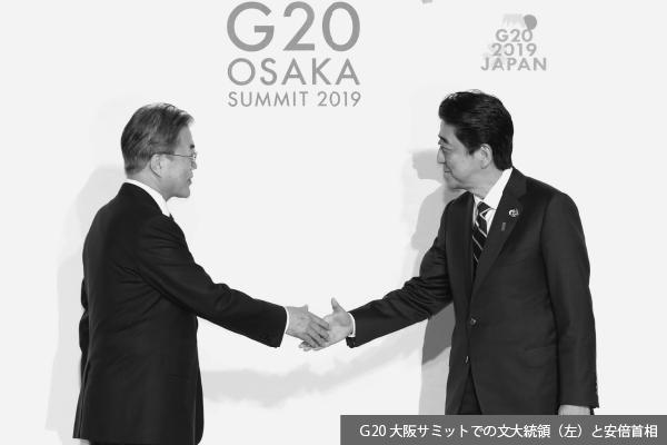 対韓政策で「政経分離の禁じ手」に踏み切った日本