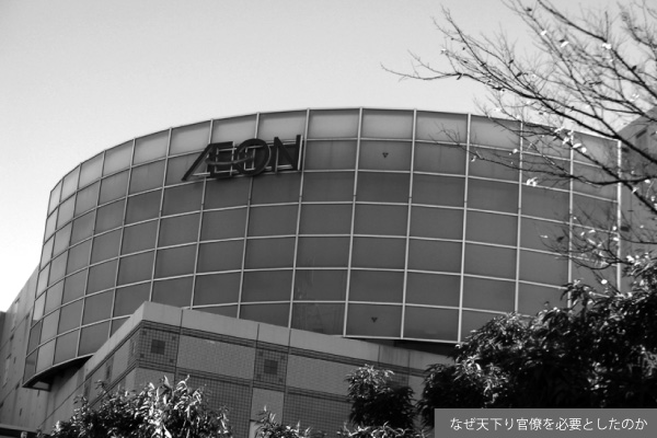 富士フィルムホールディングス