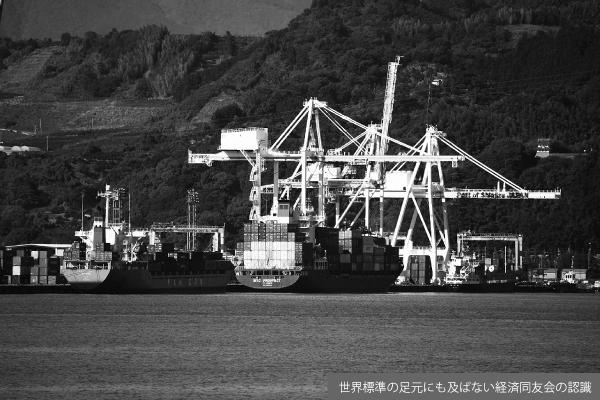 第41回 長谷川閑史の「関心」の外で停滞する国内研究開発