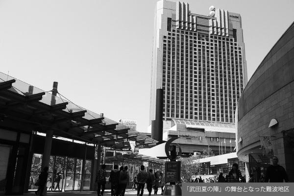 第49回  株主らが長谷川閑史に突き付けた質問状の中身