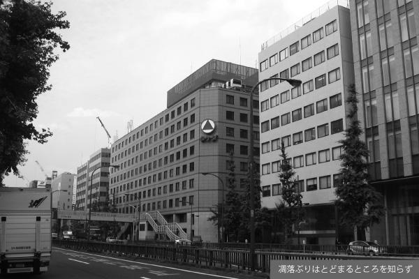 第53回  「日本売り」に邁進する長谷川・ウェバー双頭体制