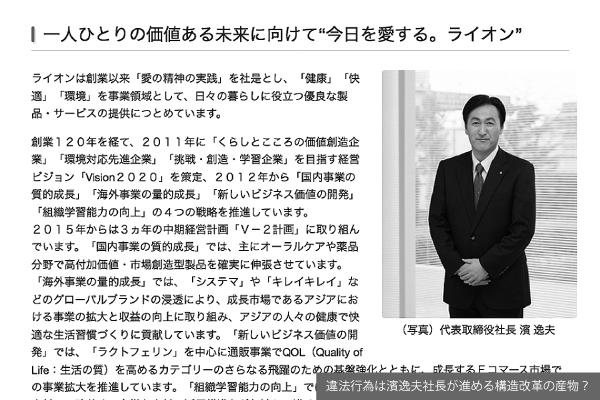 日本サイクリング協会