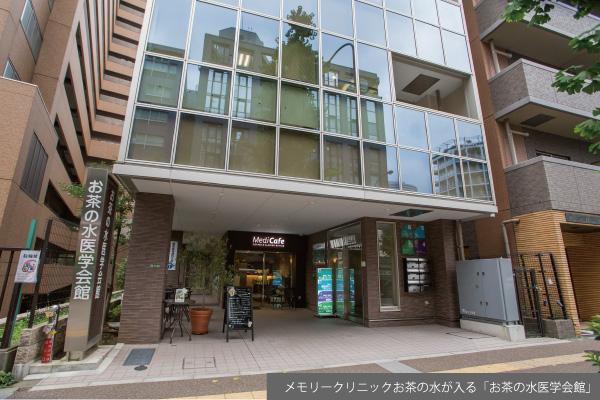 東京さくら病院(東京都江戸川区)