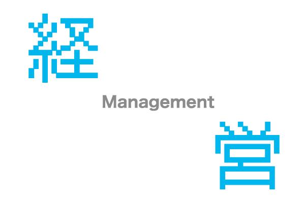 「AIによる問診」は業務効率化に貢献
