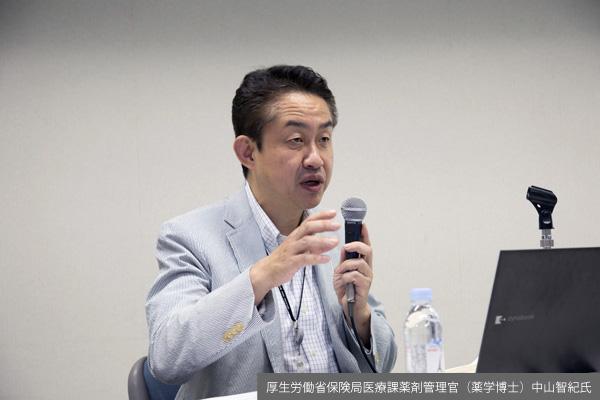 第5回「日本の医療と医薬品等の未来を考える会」開催リポート