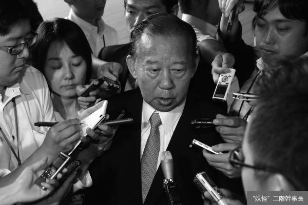第96回〝モノ言う〟二階幹事長と安倍政権の変質