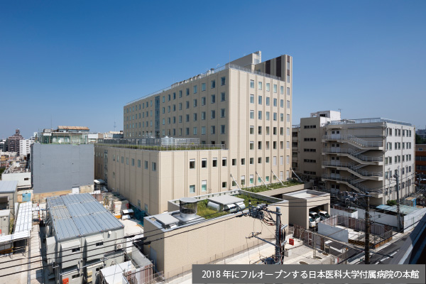 日本医科大学付属病院(東京文京区)