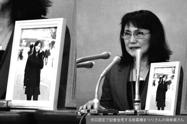 「電通過労自殺事件」で日本の労働環境は変わるか
