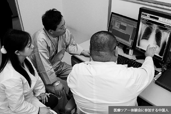 医療ツーリズムの陰で中国人が「医療保険タダ乗り」