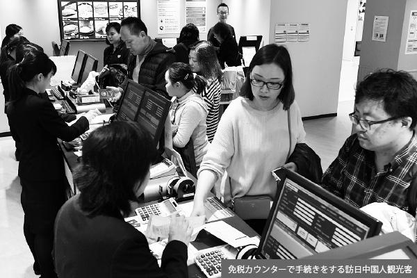 医療機関の「未収金」が訪日外国人急増で顕在化