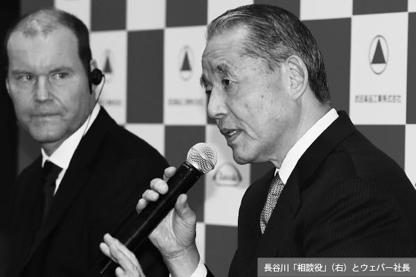 第83回 長谷川相談役就任で「日本型院政経営」へ移行か