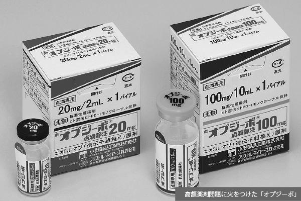 「高齢者の抗がん剤問題」突如浮上の謎