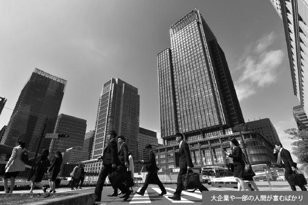 税収が落ち込む「アベノミクス景気」の怪