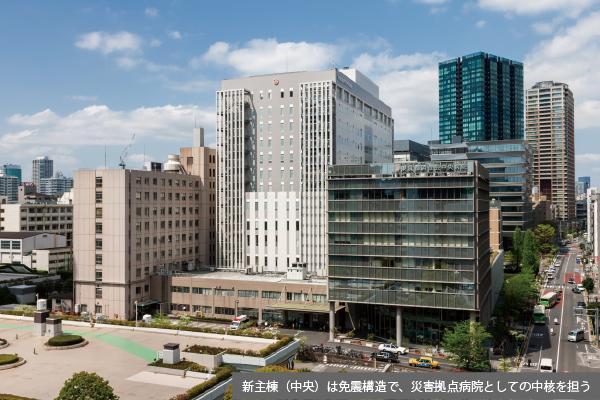 東京都済生会中央病院(東京都港区)