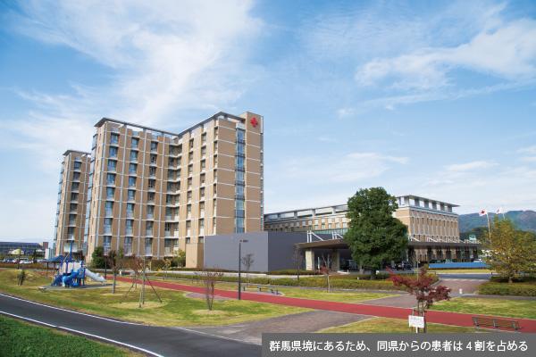 足利赤十字病院(栃木県足利市)
